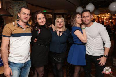«Дыхание ночи»: Dj Denis Rublev, 17 ноября 2018 - Ресторан «Максимилианс» Самара - 0073