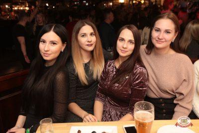 «Дыхание ночи»: Dj Denis Rublev, 17 ноября 2018 - Ресторан «Максимилианс» Самара - 0077