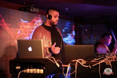 Artik & Asti, 22 ноября 2018 - Ресторан «Максимилианс» Самара - 0012