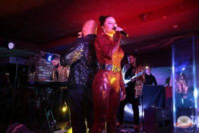 Artik & Asti, 22 ноября 2018 - Ресторан «Максимилианс» Самара - 0016