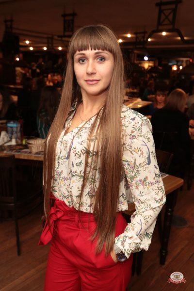 Artik & Asti, 22 ноября 2018 - Ресторан «Максимилианс» Самара - 0017