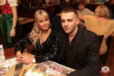 Artik & Asti, 22 ноября 2018 - Ресторан «Максимилианс» Самара - 0019