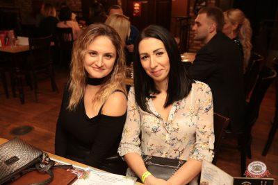 Artik & Asti, 22 ноября 2018 - Ресторан «Максимилианс» Самара - 0021