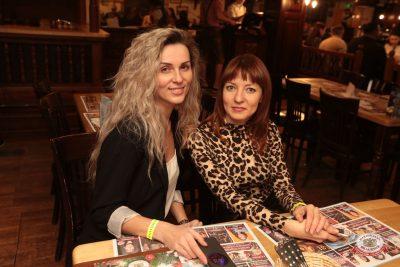 Artik & Asti, 22 ноября 2018 - Ресторан «Максимилианс» Самара - 0023