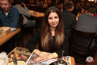 Artik & Asti, 22 ноября 2018 - Ресторан «Максимилианс» Самара - 0027
