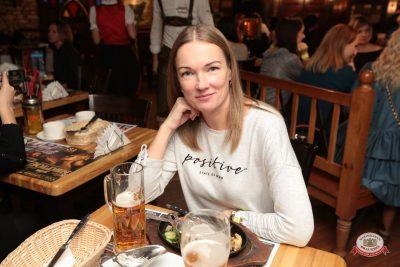 Artik & Asti, 22 ноября 2018 - Ресторан «Максимилианс» Самара - 0028