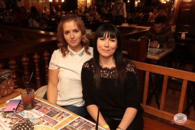 Artik & Asti, 22 ноября 2018 - Ресторан «Максимилианс» Самара - 0032