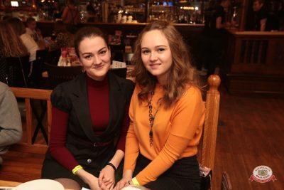 Artik & Asti, 22 ноября 2018 - Ресторан «Максимилианс» Самара - 0035