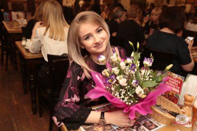 Artik & Asti, 22 ноября 2018 - Ресторан «Максимилианс» Самара - 0036