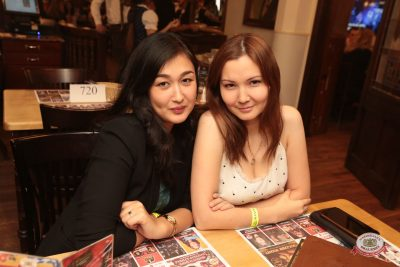 Artik & Asti, 22 ноября 2018 - Ресторан «Максимилианс» Самара - 0037