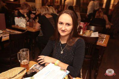 Artik & Asti, 22 ноября 2018 - Ресторан «Максимилианс» Самара - 0041