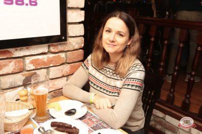 Artik & Asti, 22 ноября 2018 - Ресторан «Максимилианс» Самара - 0043