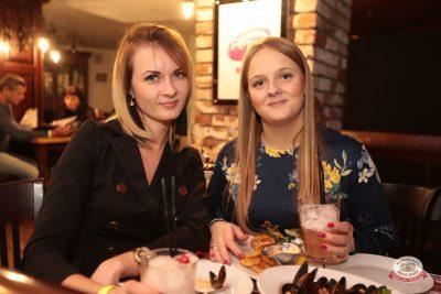 Artik & Asti, 22 ноября 2018 - Ресторан «Максимилианс» Самара - 0044
