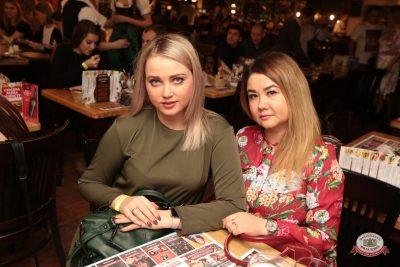 Artik & Asti, 22 ноября 2018 - Ресторан «Максимилианс» Самара - 0045