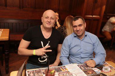 Artik & Asti, 22 ноября 2018 - Ресторан «Максимилианс» Самара - 0052