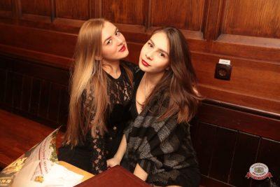 Artik & Asti, 22 ноября 2018 - Ресторан «Максимилианс» Самара - 0054