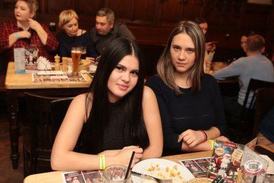 Artik & Asti, 22 ноября 2018 - Ресторан «Максимилианс» Самара - 0055