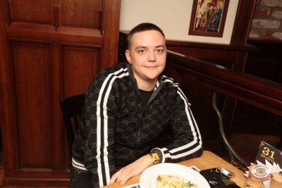 Artik & Asti, 22 ноября 2018 - Ресторан «Максимилианс» Самара - 0061