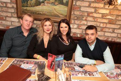 Artik & Asti, 22 ноября 2018 - Ресторан «Максимилианс» Самара - 0062