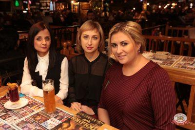 Artik & Asti, 22 ноября 2018 - Ресторан «Максимилианс» Самара - 0065