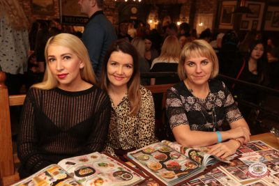 Artik & Asti, 22 ноября 2018 - Ресторан «Максимилианс» Самара - 0066