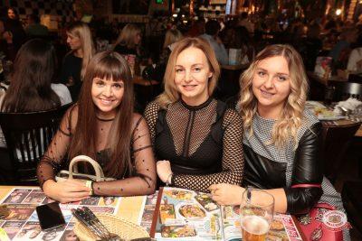 Artik & Asti, 22 ноября 2018 - Ресторан «Максимилианс» Самара - 0070