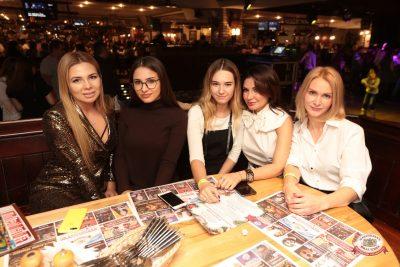 Artik & Asti, 22 ноября 2018 - Ресторан «Максимилианс» Самара - 0072