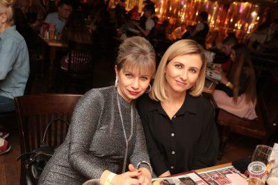 Artik & Asti, 22 ноября 2018 - Ресторан «Максимилианс» Самара - 0073
