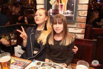 Artik & Asti, 22 ноября 2018 - Ресторан «Максимилианс» Самара - 0074