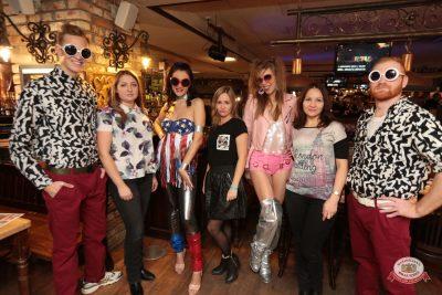 «Вечеринка Ретро FM», 23 ноября 2018 - Ресторан «Максимилианс» Самара - 0002