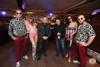 «Вечеринка Ретро FM», 23 ноября 2018 - Ресторан «Максимилианс» Самара - 0004