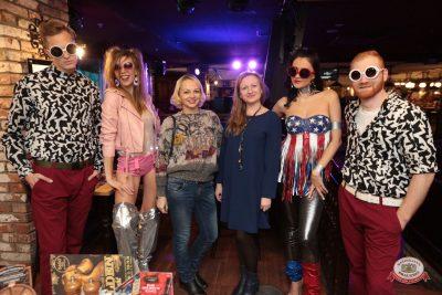 «Вечеринка Ретро FM», 23 ноября 2018 - Ресторан «Максимилианс» Самара - 0005