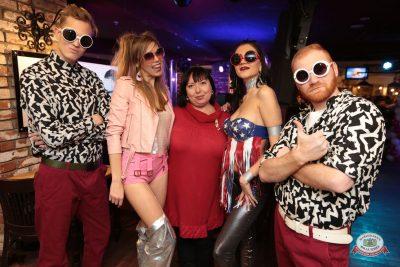 «Вечеринка Ретро FM», 23 ноября 2018 - Ресторан «Максимилианс» Самара - 0006