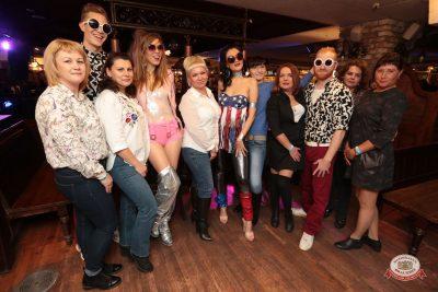 «Вечеринка Ретро FM», 23 ноября 2018 - Ресторан «Максимилианс» Самара - 0007