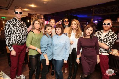 «Вечеринка Ретро FM», 23 ноября 2018 - Ресторан «Максимилианс» Самара - 0008
