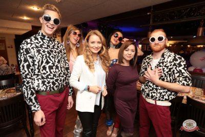 «Вечеринка Ретро FM», 23 ноября 2018 - Ресторан «Максимилианс» Самара - 0009
