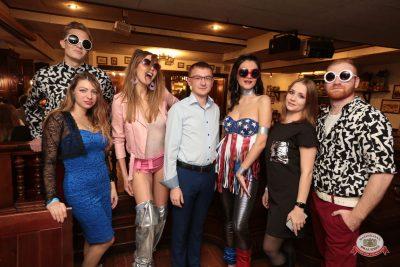 «Вечеринка Ретро FM», 23 ноября 2018 - Ресторан «Максимилианс» Самара - 0010