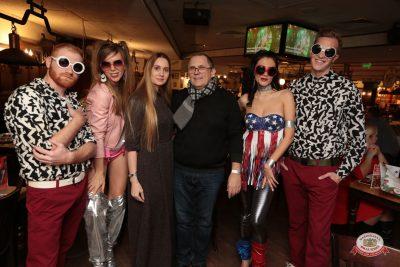 «Вечеринка Ретро FM», 23 ноября 2018 - Ресторан «Максимилианс» Самара - 0011