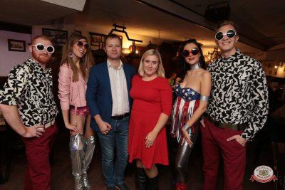 «Вечеринка Ретро FM», 23 ноября 2018 - Ресторан «Максимилианс» Самара - 0012