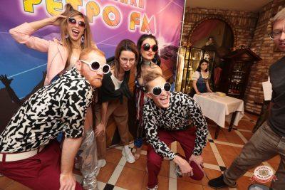 «Вечеринка Ретро FM», 23 ноября 2018 - Ресторан «Максимилианс» Самара - 0013