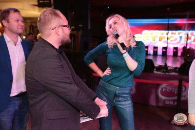 «Вечеринка Ретро FM», 23 ноября 2018 - Ресторан «Максимилианс» Самара - 0024