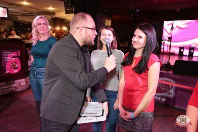 «Вечеринка Ретро FM», 23 ноября 2018 - Ресторан «Максимилианс» Самара - 0025