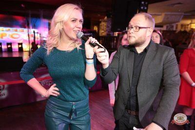 «Вечеринка Ретро FM», 23 ноября 2018 - Ресторан «Максимилианс» Самара - 0026