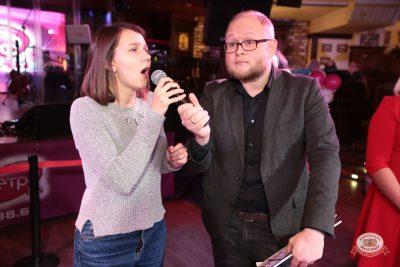 «Вечеринка Ретро FM», 23 ноября 2018 - Ресторан «Максимилианс» Самара - 0027