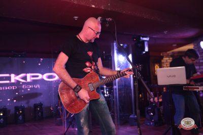 «Вечеринка Ретро FM», 23 ноября 2018 - Ресторан «Максимилианс» Самара - 0029