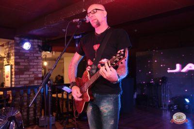 «Вечеринка Ретро FM», 23 ноября 2018 - Ресторан «Максимилианс» Самара - 0031