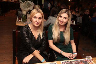 «Вечеринка Ретро FM», 23 ноября 2018 - Ресторан «Максимилианс» Самара - 0033