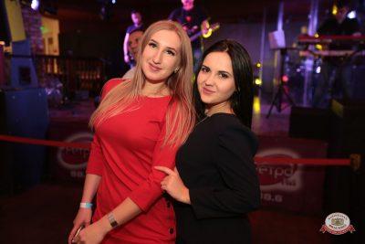 «Вечеринка Ретро FM», 23 ноября 2018 - Ресторан «Максимилианс» Самара - 0047