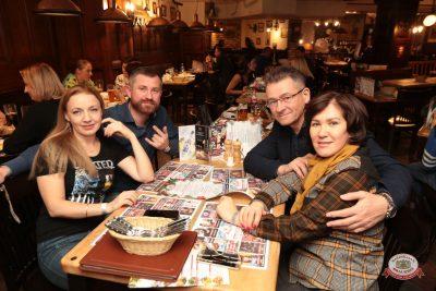 «Вечеринка Ретро FM», 23 ноября 2018 - Ресторан «Максимилианс» Самара - 0048
