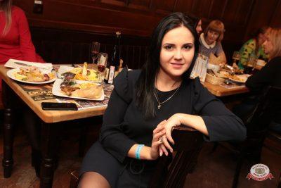 «Вечеринка Ретро FM», 23 ноября 2018 - Ресторан «Максимилианс» Самара - 0050